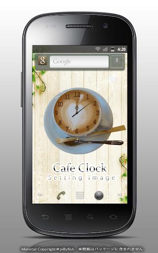 カフェラテ型アナログ時計ウィジェット