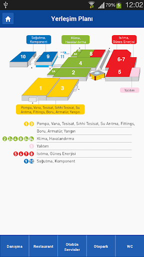 玩商業App|ISK - SODEX 2014免費|APP試玩