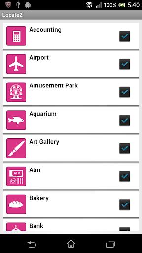 【免費旅遊App】Locate2-APP點子