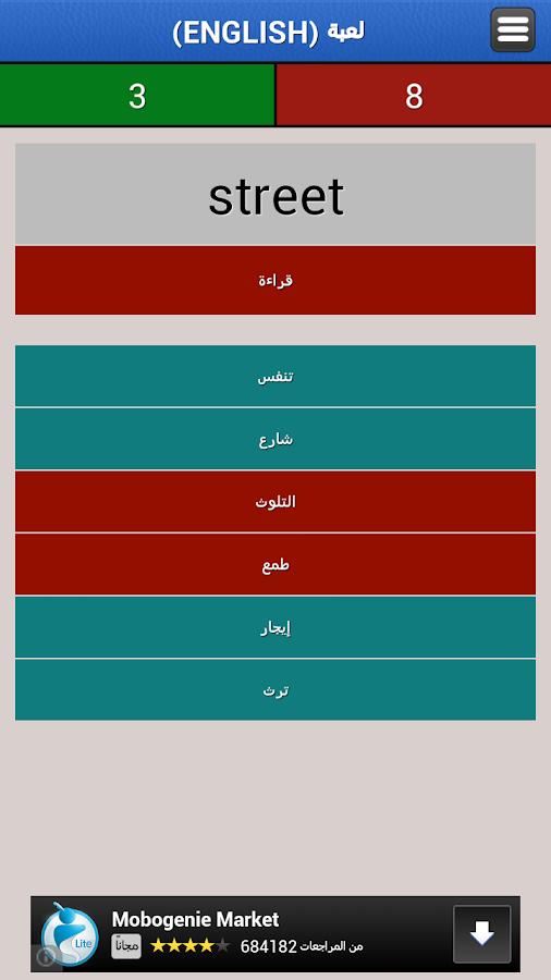 العربيه المعلم,بوابة 2013 S7dX9UgFrHRXcev-HutV