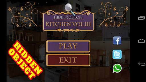 キッチンで隠されたオブジェクト