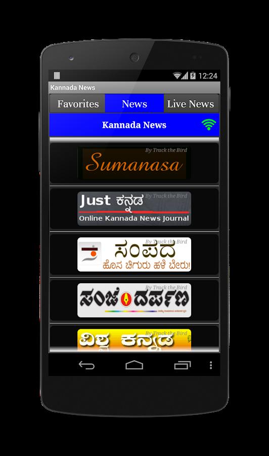 prajavani kannada news paper today pdf