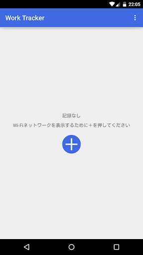 Wi-Fi Work Tracker