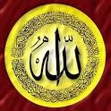 اسماء الله الحسنى icon