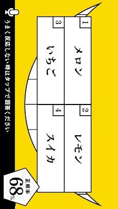 しゃべるコミックスアプリ「殺せんせーの抜き打ちテスト」のおすすめ画像3