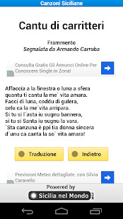 Canzoni siciliane- screenshot thumbnail
