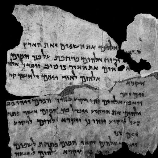 The Dead Sea Scrolls - B-295662