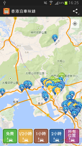 香港泊車咪錶