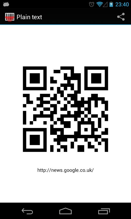 strichcode scanner