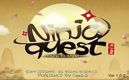 Ninja Quest - screenshot thumbnail