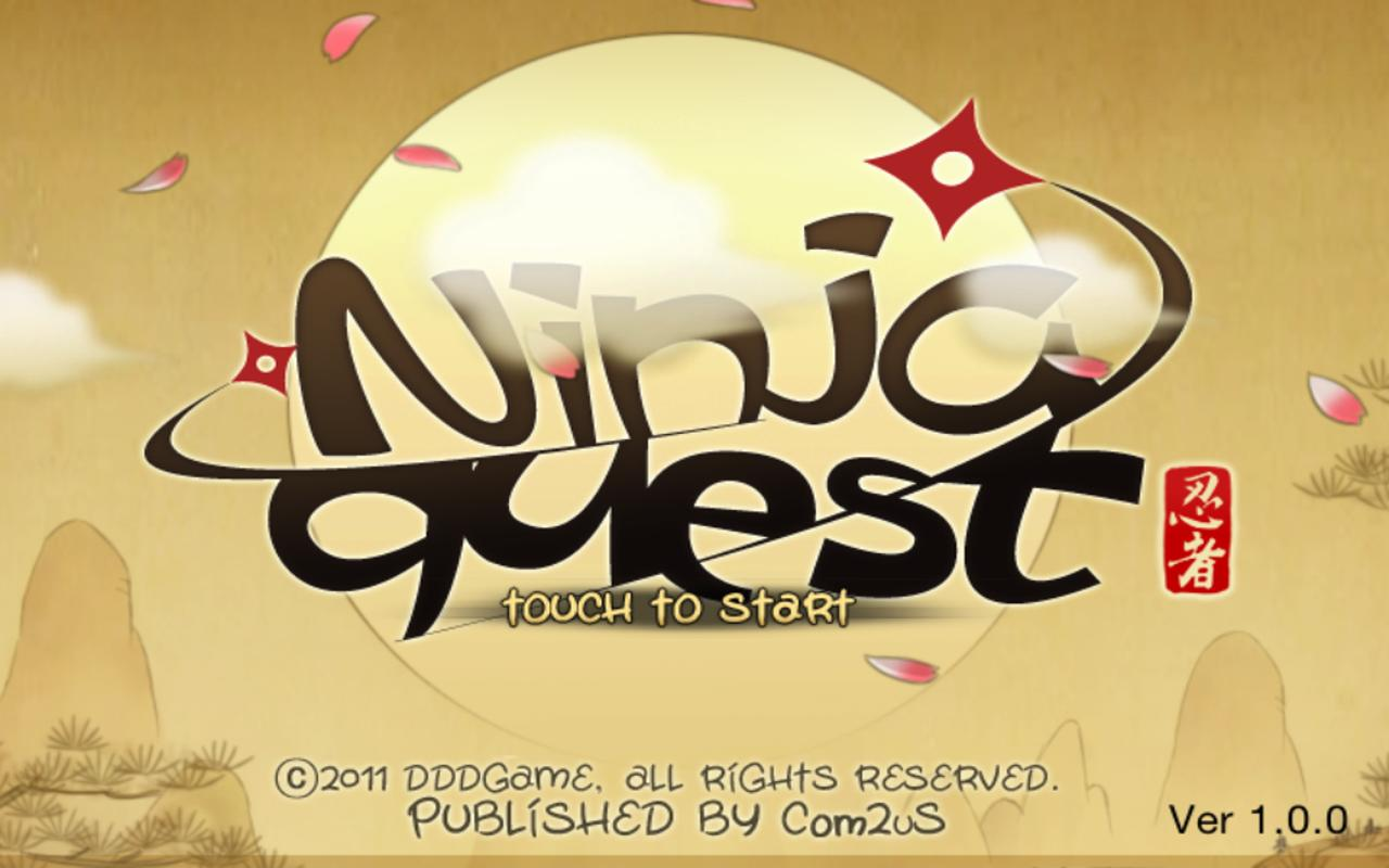 Ninja Quest - screenshot