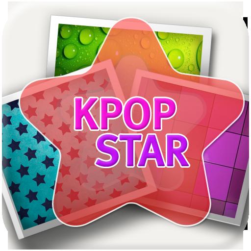 K-POPスターライブ壁紙 攝影 App LOGO-硬是要APP