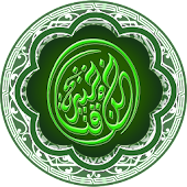 Peace QUR'AN (MP3, MP4, Read)