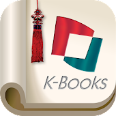 K-Books (for Smart Phone)