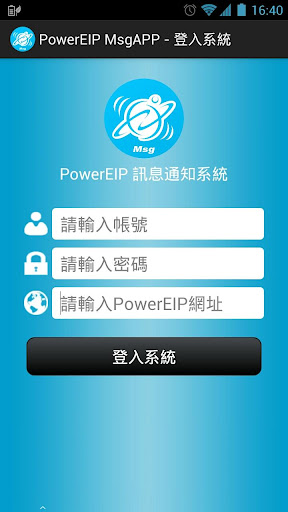 PowerEIP 訊息