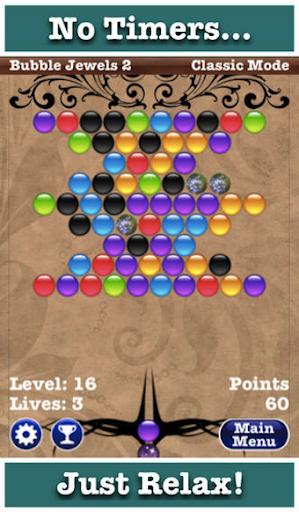 【免費休閒App】Bubble Shoot-APP點子