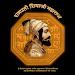 Shivajiraje