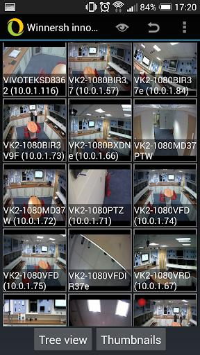 qulu VMS mobile