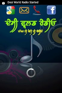 Desi World Radio - screenshot thumbnail