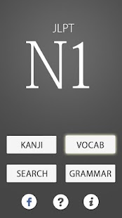 N1 JLPT PREPARE- screenshot thumbnail