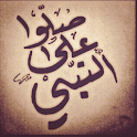رنات اسلامية 2014 icon