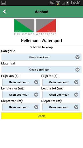 【免費生活App】Hellemans Watersport-APP點子
