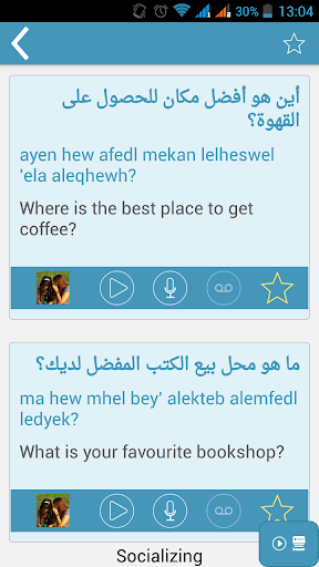how to learn arabic fluently