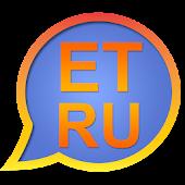 Estonian Russian dictionary
