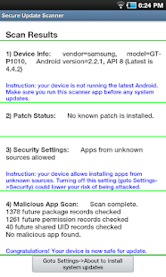 Secure Update Scanner- screenshot thumbnail