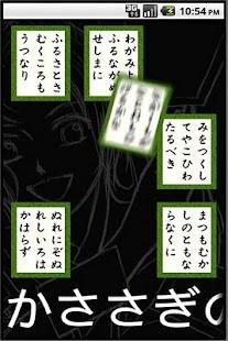 Otetsuki! Japanese Hyakuninnis- screenshot thumbnail