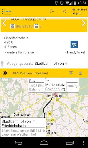 玩免費交通運輸APP|下載bodo app不用錢|硬是要APP