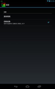CPU Stats- screenshot thumbnail
