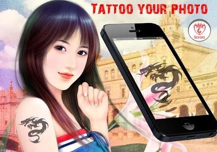 紋身照片烏爾虛擬紋身