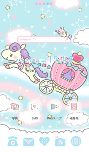 可爱的换肤壁纸★Magical pony