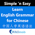 Grammar for Chinese by WAGmob