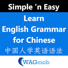 Grammar for Chinese by WAGmob icon