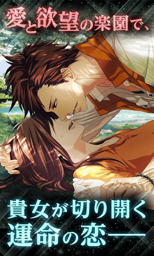 イケメン×無人島◆DEAD or LOVE