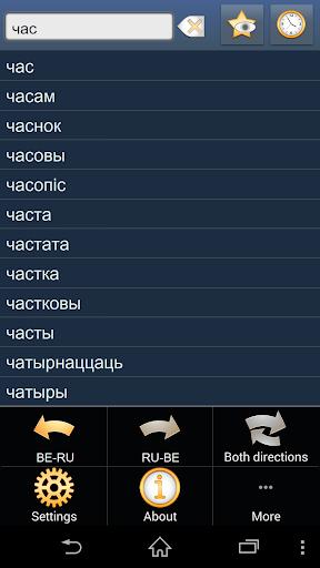 Belarusian Russian dictionary