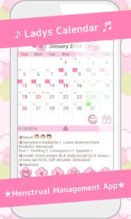免費健康App LadysCalendar免費 阿達玩APP