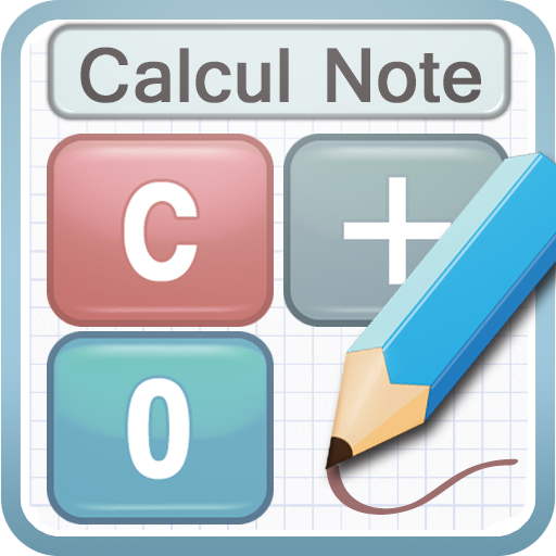 [Free] Calculator Note LOGO-APP點子