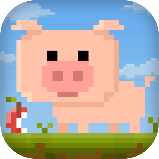 Piggy in the Middle LOGO-APP點子