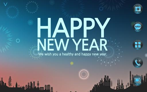 Happy new year Atom theme