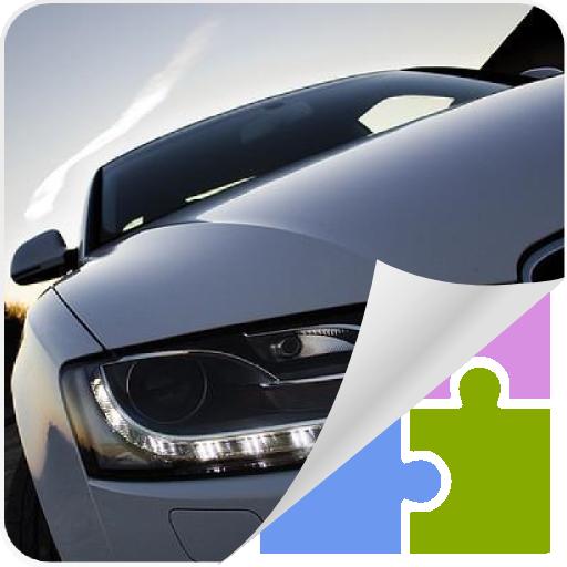 汽车拼图 解謎 LOGO-玩APPs
