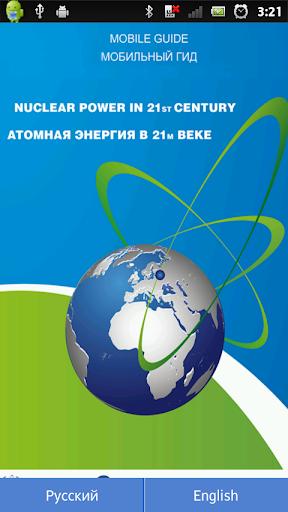 Атомная Энергия в XXI веке