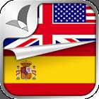 Inglés - Español Audio Curso y Vocabulario Rápido icon