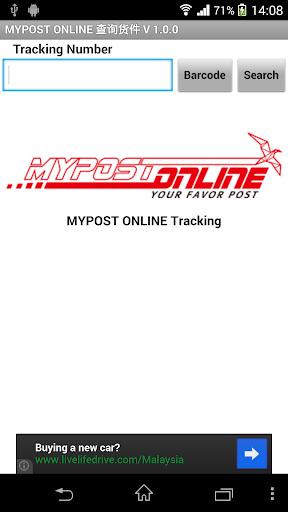 MYBOXPOST ONLINE 查询货件