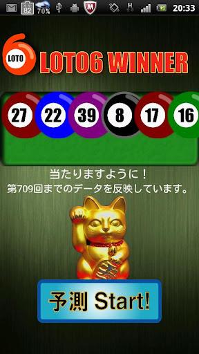 LOTO6 WINNER