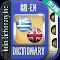 Greek English Dictionary icon