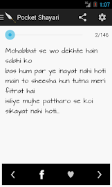 Pocket Shayari Screenshot 3