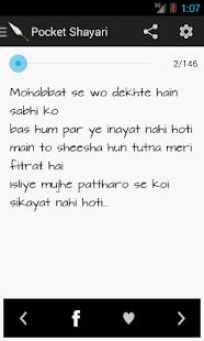 Pocket Shayari Screenshot 3